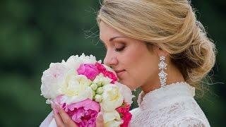 Свадьба в замке с Asty Travel