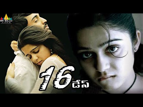 16 Days | Telugu Latest Full Movies | Aravind, Charmme | Sri Balaji Video