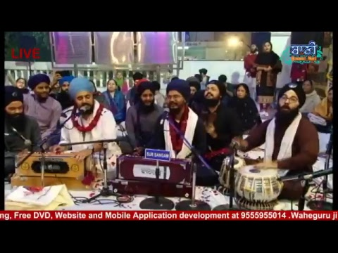 10-November-2018-Gurmat-Kirtan-Samagam-From-G-Bala-Sahib-Delhi