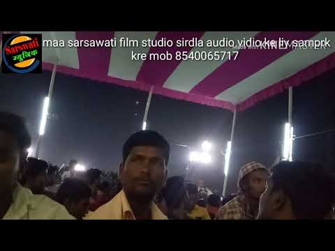 Amwa Lagawla Piya Ho Bhojpuriya Star Program #golu Raja #bichhiyawa Gaw Aara