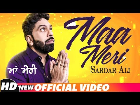 Maa Meri (Full Video) | Sardar Ali | Nachde Malang | Latest Punjabi Songs 2018 | Speed Records