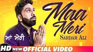 Maa Meri (Full ) | Sardar Ali | Nachde Malang | Latest Punjabi Songs 2018 | Speed Records