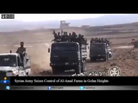 Syrian Arab Army Seizes Control of Al-Amal Farms in Golan Heights