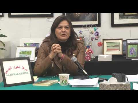 ندوة الأعلامية سمر جراح في مركز ا لحوار العربي بواشنطن