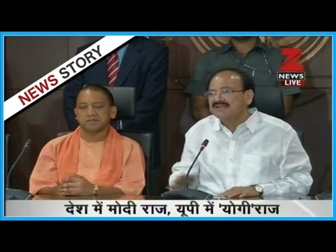 Venkiah Naidu announces Yogi Adityanath's name for CM post of UP CM