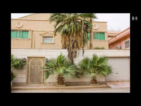 Riyadh Fully Furnished Apartments