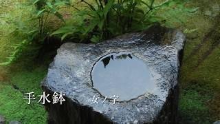 大和小泉 禅宗「慈光院」(Zen Buddhism  jikoin Temple )大茶人片桐石州の寺