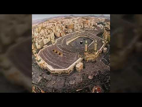 Anas younus naat Maa ki shan. 11