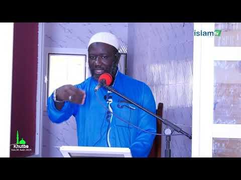 Sermon :  les bienfaits de l'ablution - Oustaz Diadji DRAME