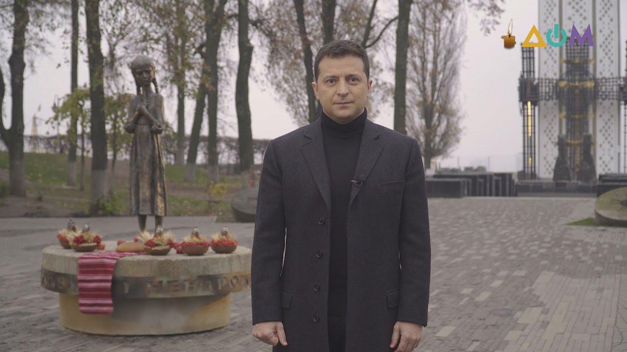 Зеленский с женой почтили память жертв голодоморов