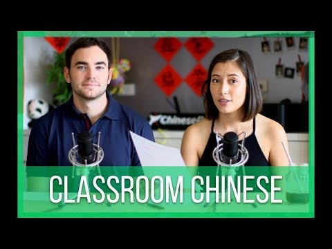 Important Keywords to Learn Mandarin Chinese (In a Classroom Environment)