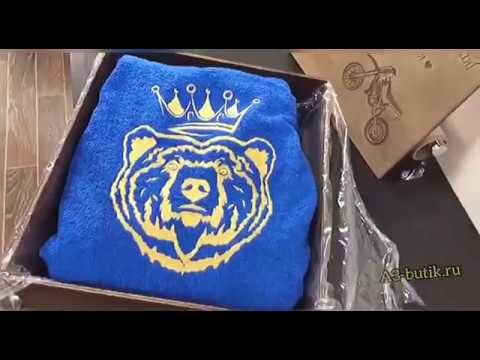 Махровый халат с вышивкой из 100% хлопка в подарочной упаковке. Универсальные банные халаты