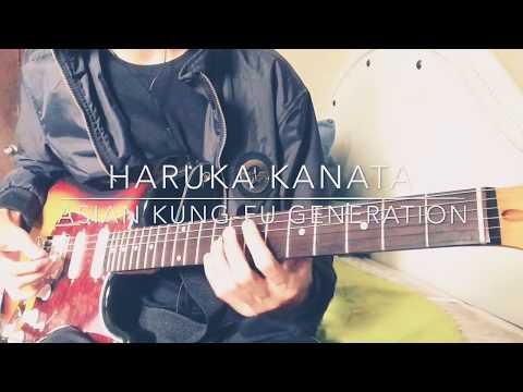 Asian Kung-Fu Generation - Haruka Kanata (Guitar Cover) Naruto OST