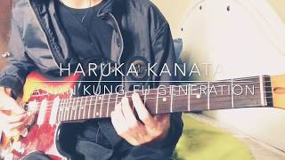 Asian Kung-Fu Generation - Haruka Kanata (Guitar Cover) Naruto OST