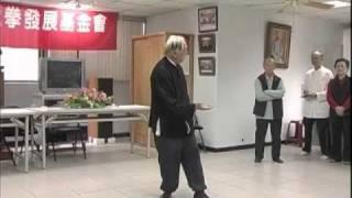 2005年鄭子太極拳鞠鴻賓大師調教退步跨虎至彎弓射虎拳架 -1