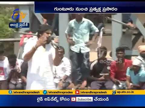 Janasena Pawan Kalyan Road Show at Guntur