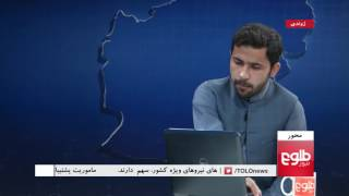 MEHWAR: Afghan Students Develop New Software/محور: ساخت نرم افزار از سوی دانشجویان افغان