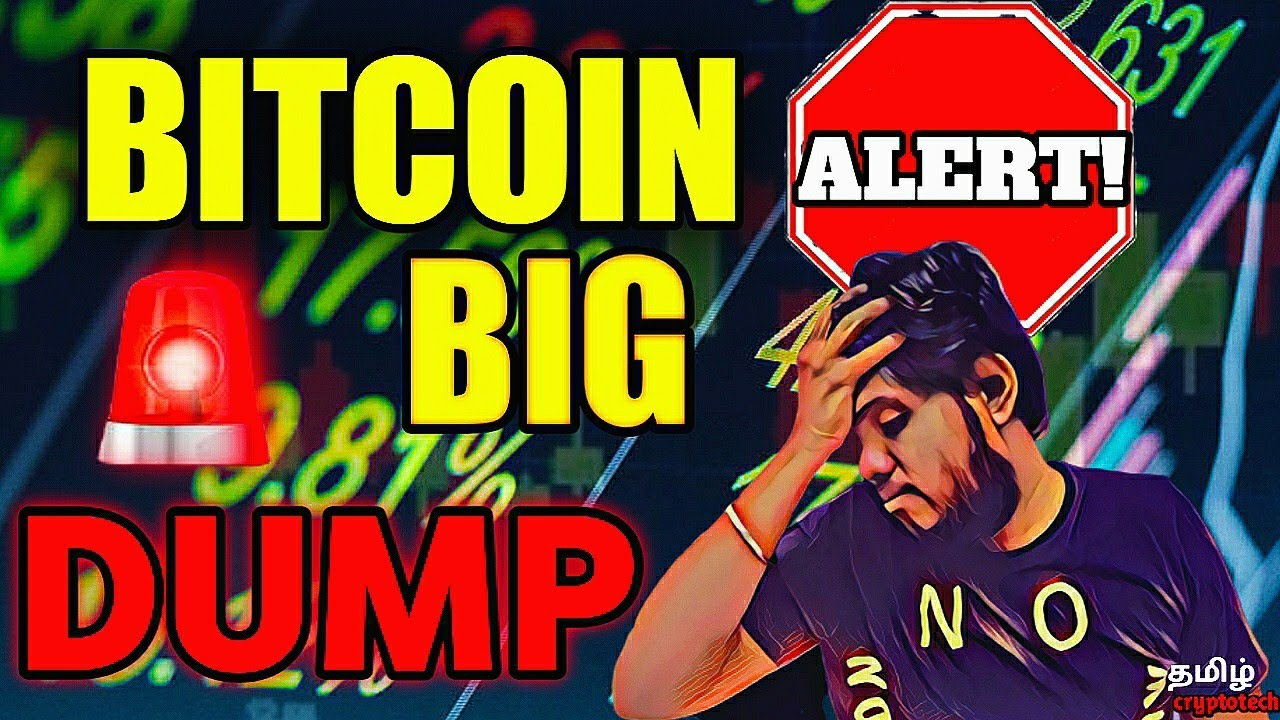 Emergency ? Bitcoin Price Dump Coming/Bitcoin News In Tamil