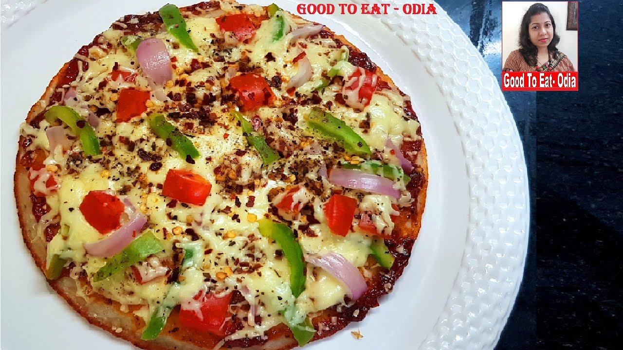 ଚକୁଳି batter ରେ 5 ମିନିଟ୍ ରେ ବନାନ୍ତୁ Pizza /  Pizza from Does batter / Odia