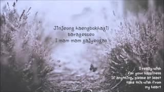 Kim Kwang Jin - The Letter (Romanized/English Lyrics)