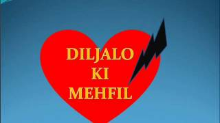 Album: Diljalo Ki Mehfil. Poem-1: Always Friends