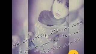 اغنية راب ..ليه حبيبي تاليف والحان وغناء رحمه مدحت