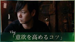 池田潤。作家。メンタルトレーナー。京大法学部時代からブログを書き続...