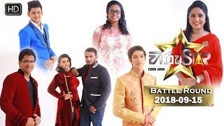 Hiru Star - Battle Round | 2018-09-15 | Episode 35 Thumbnail