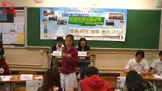 Publication Date: 2018-11-16 | Video Title: 181103香港同性婚姻應合法化 陳瑞芝對陳兆民