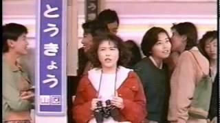 JR東日本東京ベイライン開通.