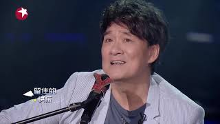 周华健弹唱新歌《少年》,独特嗓音唱出心中的少年 |《我们的歌》Chinese idol-Our Song EP11【东方卫视官方频道】