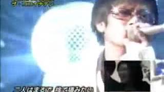 ココリコ遠藤 カバー「I LOVE YOU」