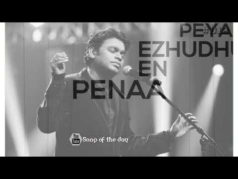 Ar rahman amazing whatsapp status💝 || new york nagaram ||  Jillunu Oru Kadhal ||#song_of_the_day