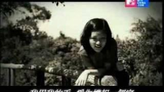 林一峰 《春夏秋冬》2009 unofficial MV