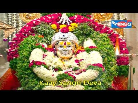 Kaay Sangu Deva    SANT NAMDEV    Gyanicha Raja- Sung by Suresh wadkar Marathi Bhajan