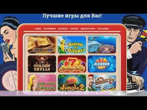 Обзор Казино 777 Оригинал | Бонусы, Турниры, Демо-игры !!!