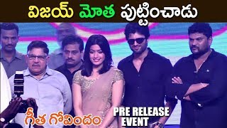 Geetha Govindam Pre Release Event 2018   Latest Telugu Movie 2018 - Vijay Devarakonda