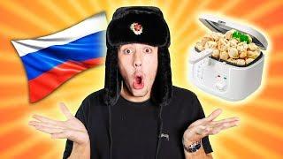 CrispyRob frittiert RUSSISCHES ESSEN! 🇷🇺