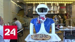Турецкий ресторан заменил всех официантов на роботов - Россия 24