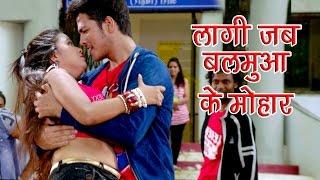 Lagi Je Balamua Ke Muhar | Tridev | Bhojpuri Superhit Song 2017 new