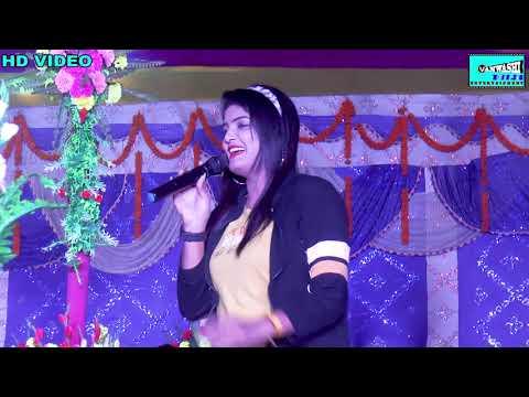 Nisha Upadhyay New stage Program    बनल रहे नइहरवा ए मईया बनल रहे ससुरवा    कांडा मेला पलामू झारखण्ड