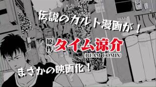 6月18日より全国公開「アベックパンチ」に水崎綾女が出演します!