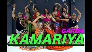 Kamariya – Mitron| Dance Cover | Power Garba | Darshan Raval | Sandy Katty Choreography |