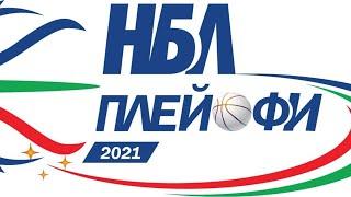Балкан - Академик Пловдив | Плейоф за 3-то място | 18.05.2021