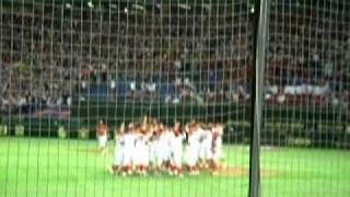 第81回都市対抗野球 東芝優勝の瞬間