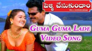 Pellichesukundam Movie    Guma Guma Lade Video Song    Venkatesh, Soundarya, Laila
