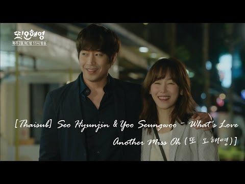 [Thaisub] Seo Hyunjin & Yoo Seungwoo - What's Love (사랑이 뭔데) [Another Miss Oh (또 오해영) OST Part.3]