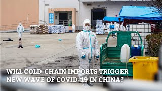 GT investigates: Will cold-chain imports trigger new wave of COVID-19 in China?