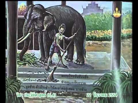 095 P4his 541221 A historyp 4 ประวัติศาสตร์ป 4 ตำนานมะกะโท