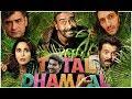 Total Dhamaal Scariest Moments | Ajay Devgan | Madhuri | Anil Kapoor | Riteish | with RJ Abhimanyu